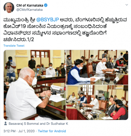 CM Yediyurappa meets officials and medical health experts