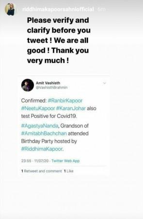 Riddima's reply to fake post
