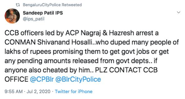 Sandeep Patil IPS tweet