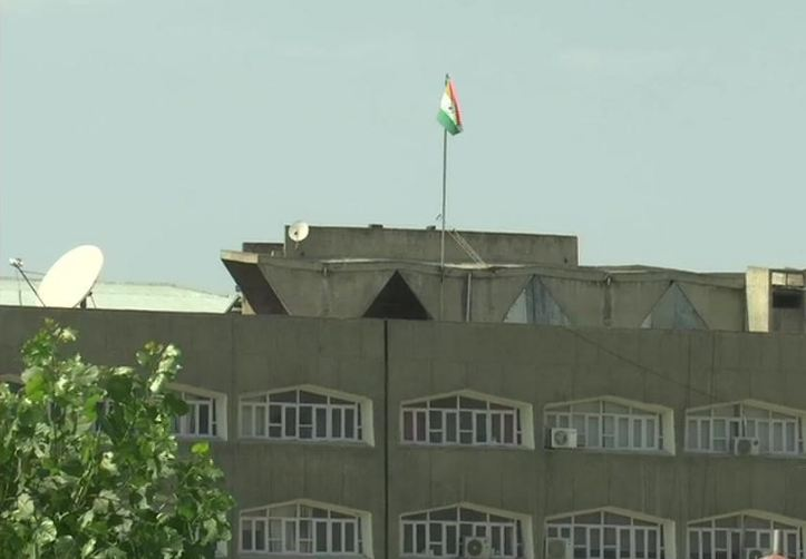 Srinagar J&K flag