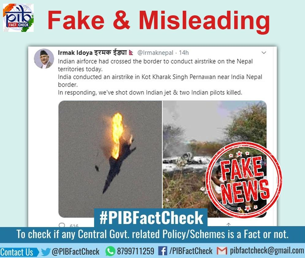 PIB refutes claims of IAF jet shot down in Nepal