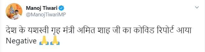 Manoj Tiwari's tweet
