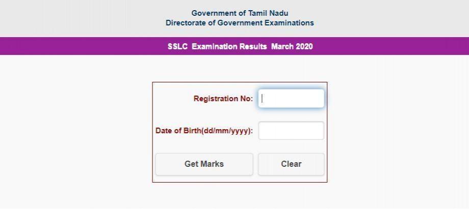 Tamil Nadu SSLC Results