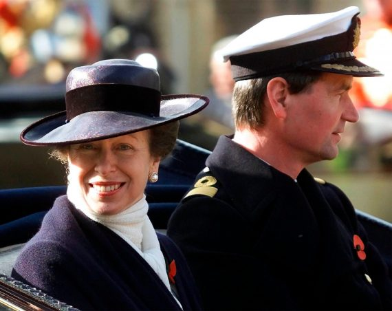 Buckingham Palace releases new photos of Princess Anne ahead of her 70th birthday