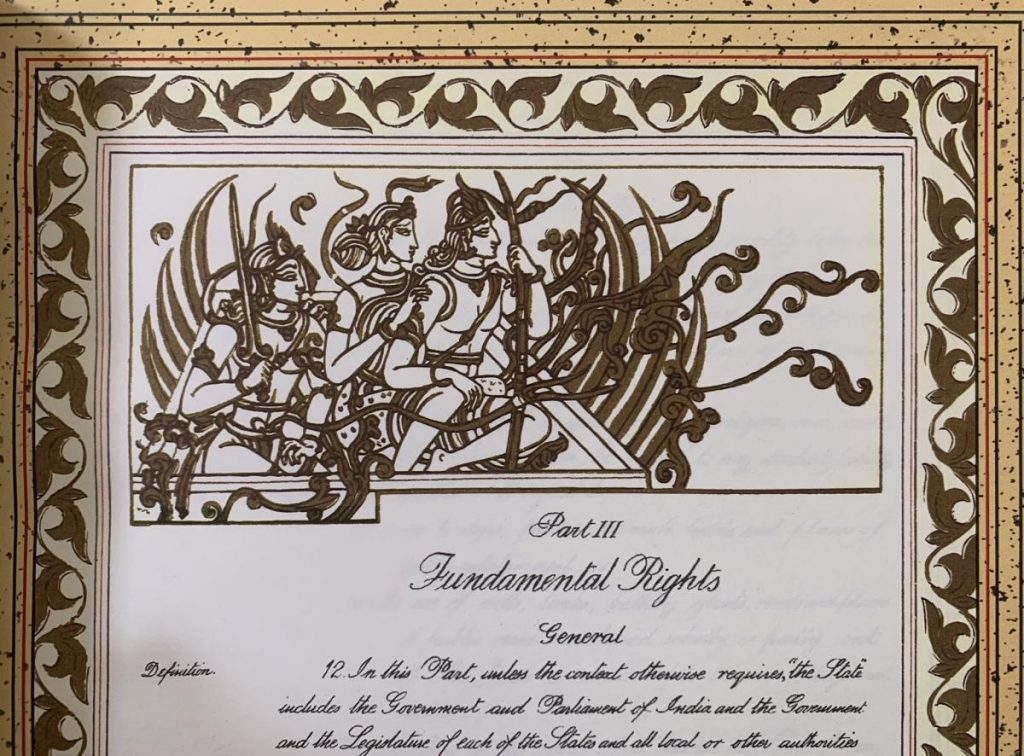 Ravi Shankar Prasad shares Lord Ram's picture from authentic copy of Indian Structure