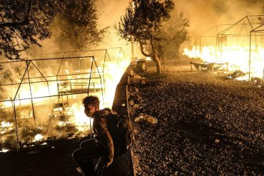 The Moria camp fire started after the ATM machine was blocked