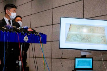 Mao Scroll was stolen in Hong Kong Heist