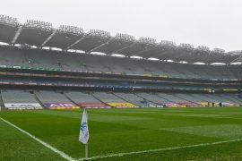 Garda is urging fans to abide by public health rules