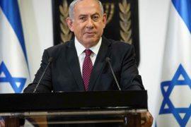 Le Parlement israélien s