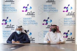 "Saudi Arabia acquires investment stake in Digital ""Elm"" Smart Solutions"