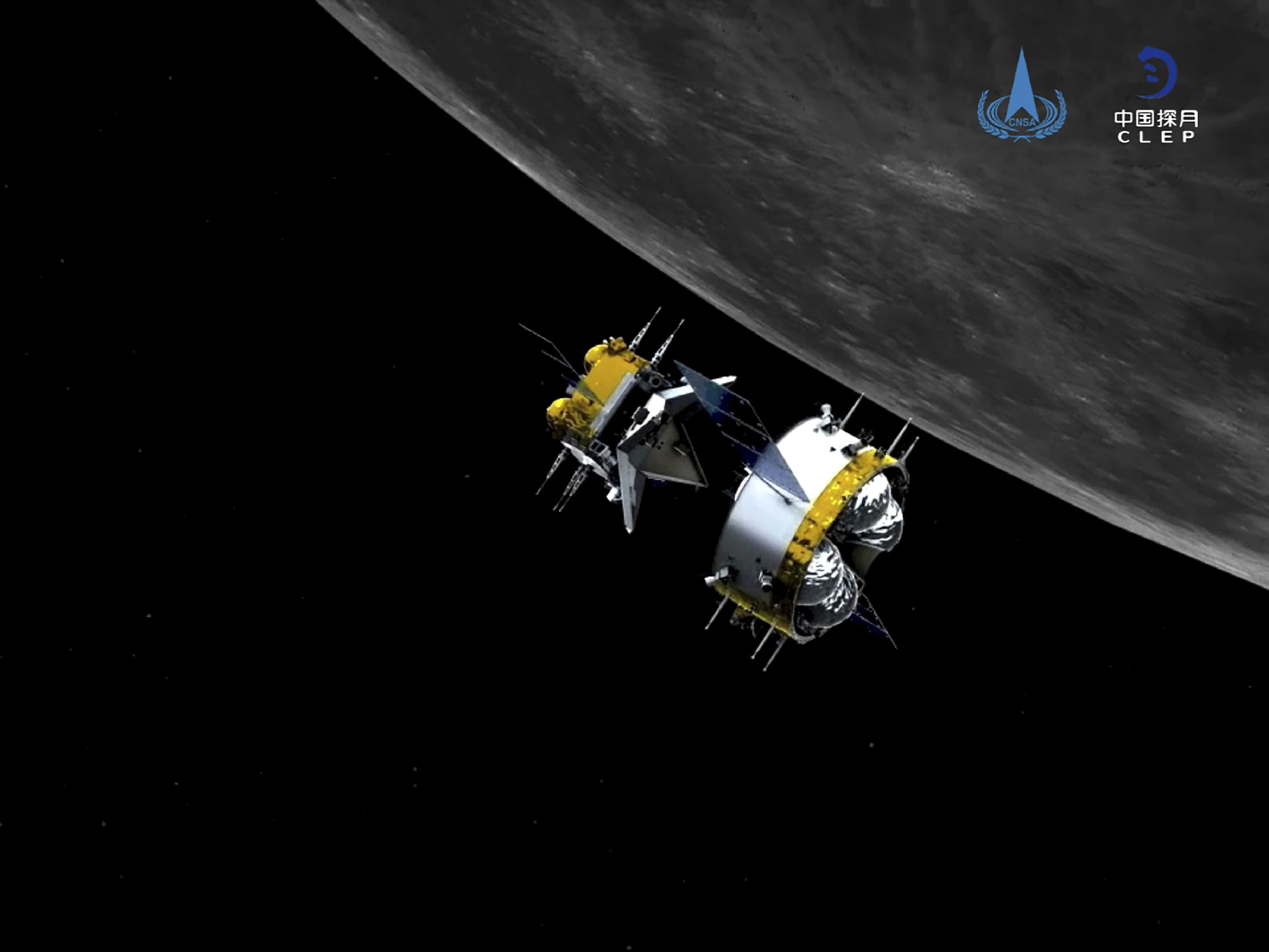 The Chinese spacecraft returns to Earth carrying the moon rocks