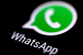 """A new feature of """"WhatsApp"""" prevents spam"""