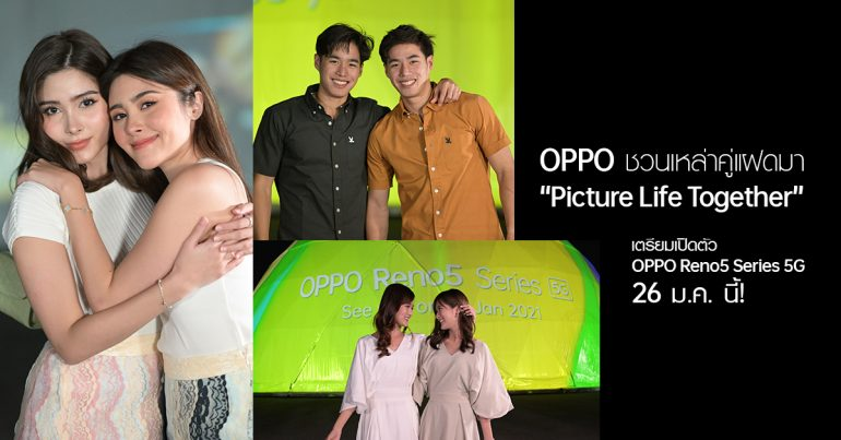"""Attractive photos of celebrity twins """"Picture Life Together""""    Integrate with the RYT9 campaign"""