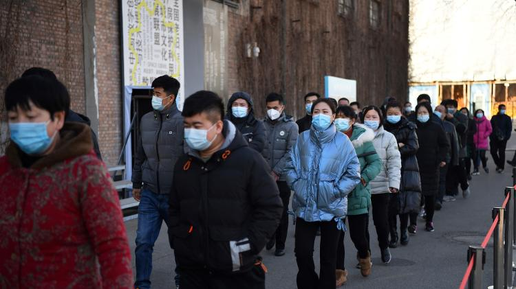 Beijing launches large-scale campaign
