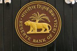 RBI Security Guard Recruitment 2021: RBI: 10th Class Pass Enough .. 241 Jobs in Reserve Bank .. Rs.  27,000 Salary - RBI Security Guard Recruitment 2021 can apply online for 241 posts.