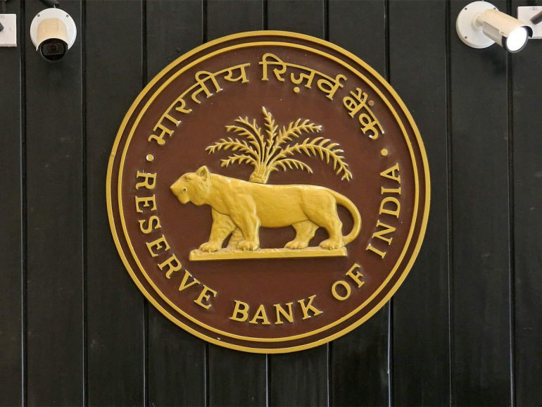 RBI Security Guard Recruitment 2021: RBI: 10th Class Pass Enough .. 241 Jobs in Reserve Bank .. Rs.  27,000 Salary - RBI Security Guard Recruitment 2021 can apply online for 241 posts.