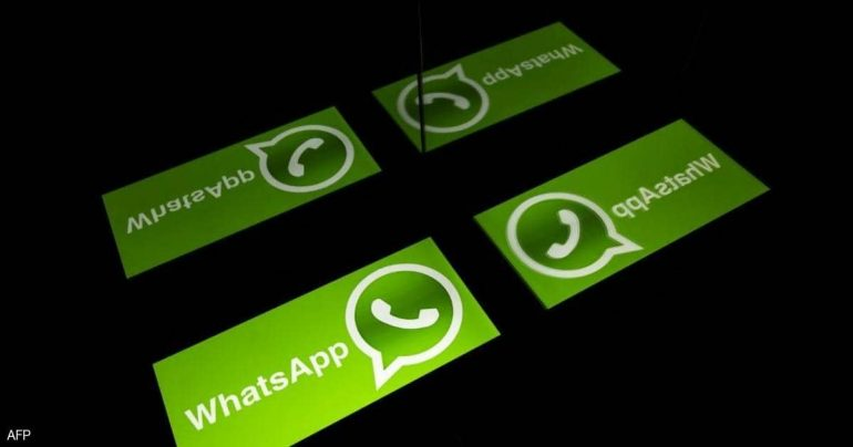 """""""WhatsApp"""" answers the most important questions that concern users"""