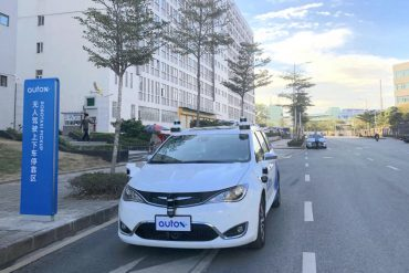 В Китае заработал сервис беспилотных такси