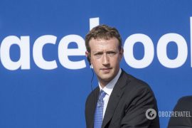 Facebook: Created a social network 17 years ago