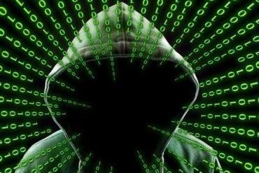 Hacker aumentou a quantidade de soda cáustica na água