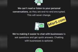 WhatsApp notifies its users again of acceptance or ban