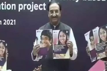 cbse evaluation framework: practical knowledge, not intimidation;  CBSE Board's New Assessment Scheme - CBSE Assessment Framework for Science, Mathematics and English for Classes 6 to 10 initiated by the Minister of Education