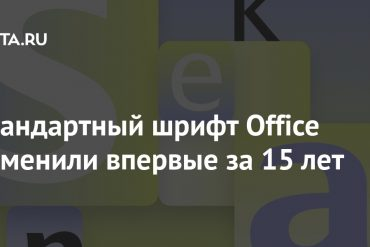 Software: Science and Technology: Lenta.ru