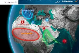 Arab World Weekly 11/4/2021 Sunday to Friday 16/4/2021 |  Weather Forecast for Arabia