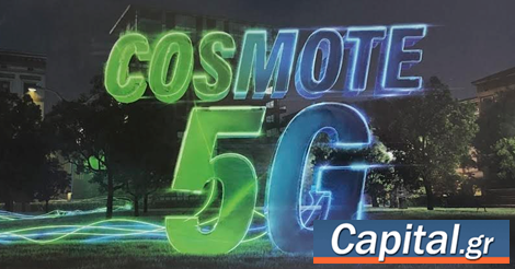 Cosmot: 5G is here, 3G is going