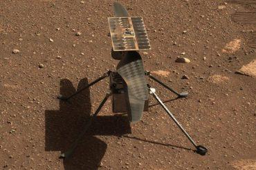 Первый полет на Марсе так и не состоялся