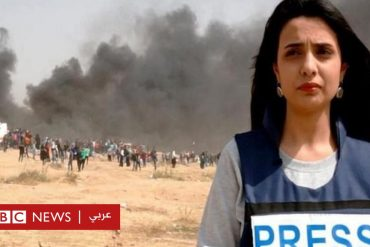 Rawa Morshed: The Hamas Interior Ministry has punished a security official who assaulted a journalist