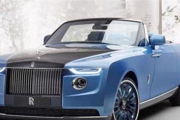 Priced at $ 28 million ... the most expensive car in the world will impress you!  (Video and photos)