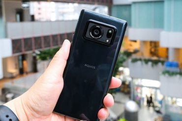 """What's so amazing about a 1-inch sensor camera that touches the original """"AQUOS R6""""?  (ITmedia Mobile) - Yahoo!  News"""