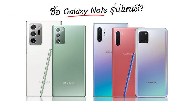 Ͷ Samsung Galaxy Note 5?  :: Thaimobilecenter.com