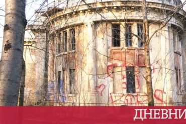 "The renovation will turn half of the bath ""Ovcha Kupel"" into a scientific center - Bulgaria"