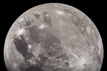 The first sighting of a Nigu moon in 20 years - VG