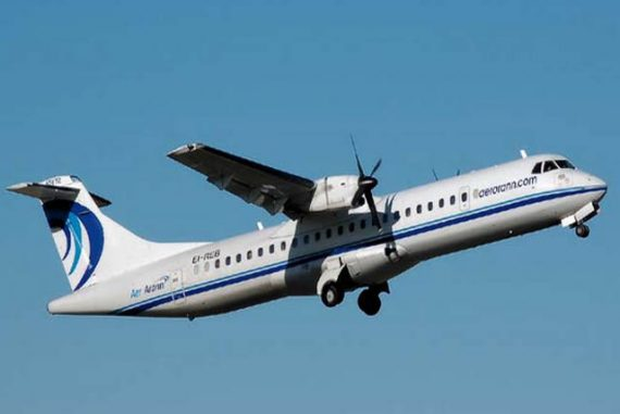 Ireland: Liquidation for Stobart Air