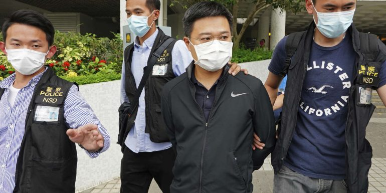 Five leaders of the pro-democracy newspaper Apple Daily have been arrested in Hong Kong