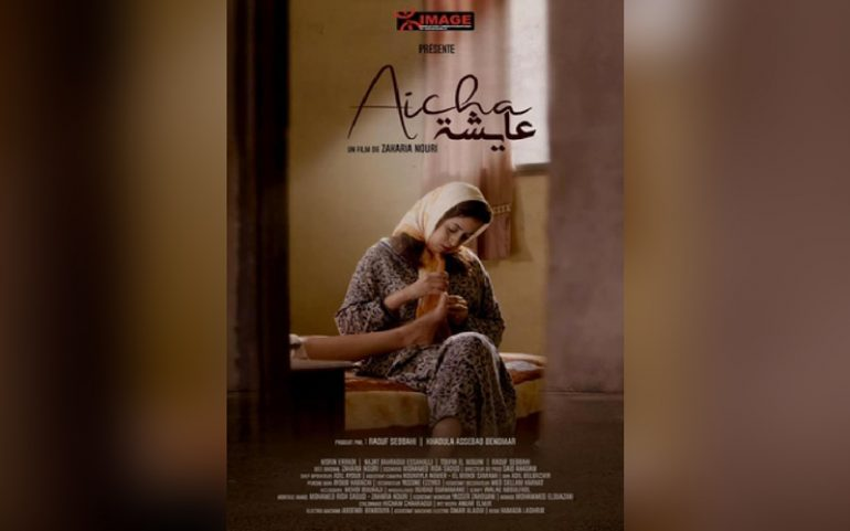 "Ismaelia Documentary and Short Film Festival ""Acha"" - Moroccan Women"