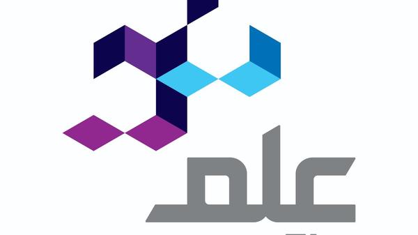 Saudi Public Investment hires consultant to launch $ 2 billion ELM