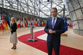 Summit: Restrictions on travel to the European Union in the event of an outbreak of cases and mutations |  The world