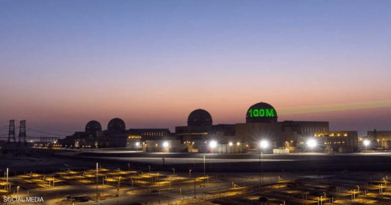 UAE .. 100 million man-hours in Baraka nuclear power plants