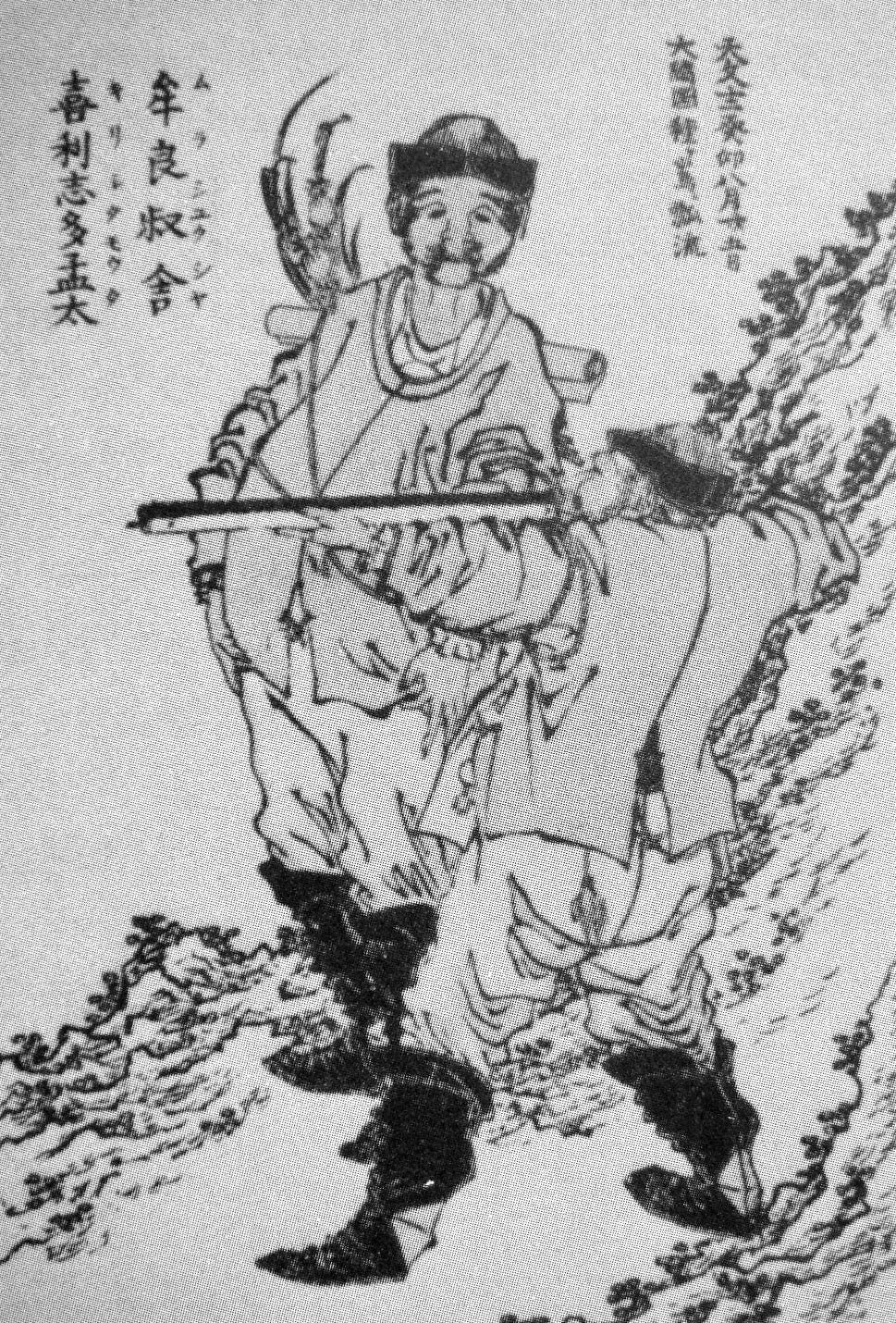 An imaginary picture of Antonio Motta teaching a Japanese how to use a rifle