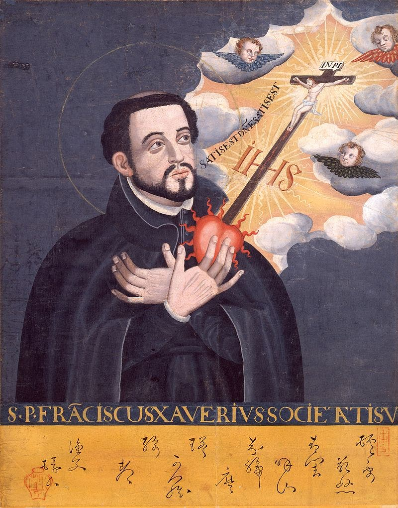 Fictional image of Reverend Francis Xavier