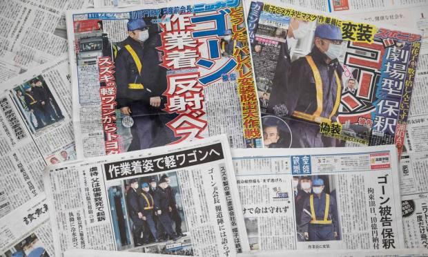 The release of Carlos Ghos made headlines in several Japanese newspapers: Photo: Behruz Mehri / AFP