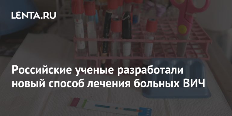 Science: Science and Technology: Lenta.ru
