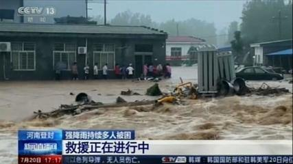 Heavy rains in China have killed at least 12 people
