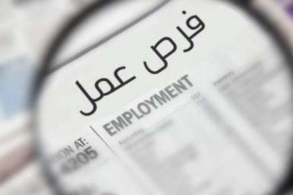 Faisal Islamic Bank announces new jobs for youth