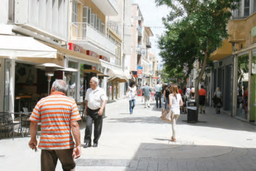 European Union and SMEs in Cyprus
