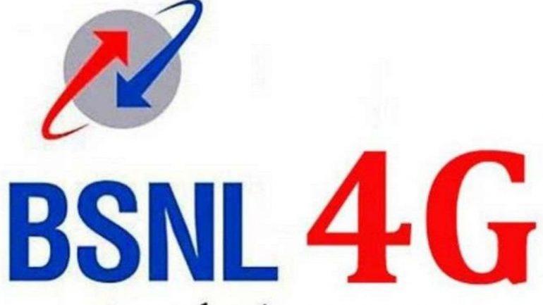 ഇനി BSNL തരംഗം ;ഇതാ നിങ്ങൾ കാത്തിരുന്ന 4ജി സർവീസ് എത്തുന്നു